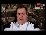 Адская кухня 5 сезон серия  10